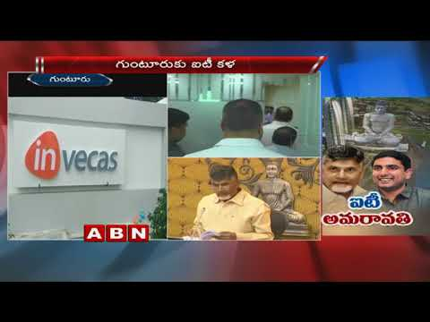 CM Chandrababu Naidu, Minister Lokesh to open INVECAS, VEDA IIT units today