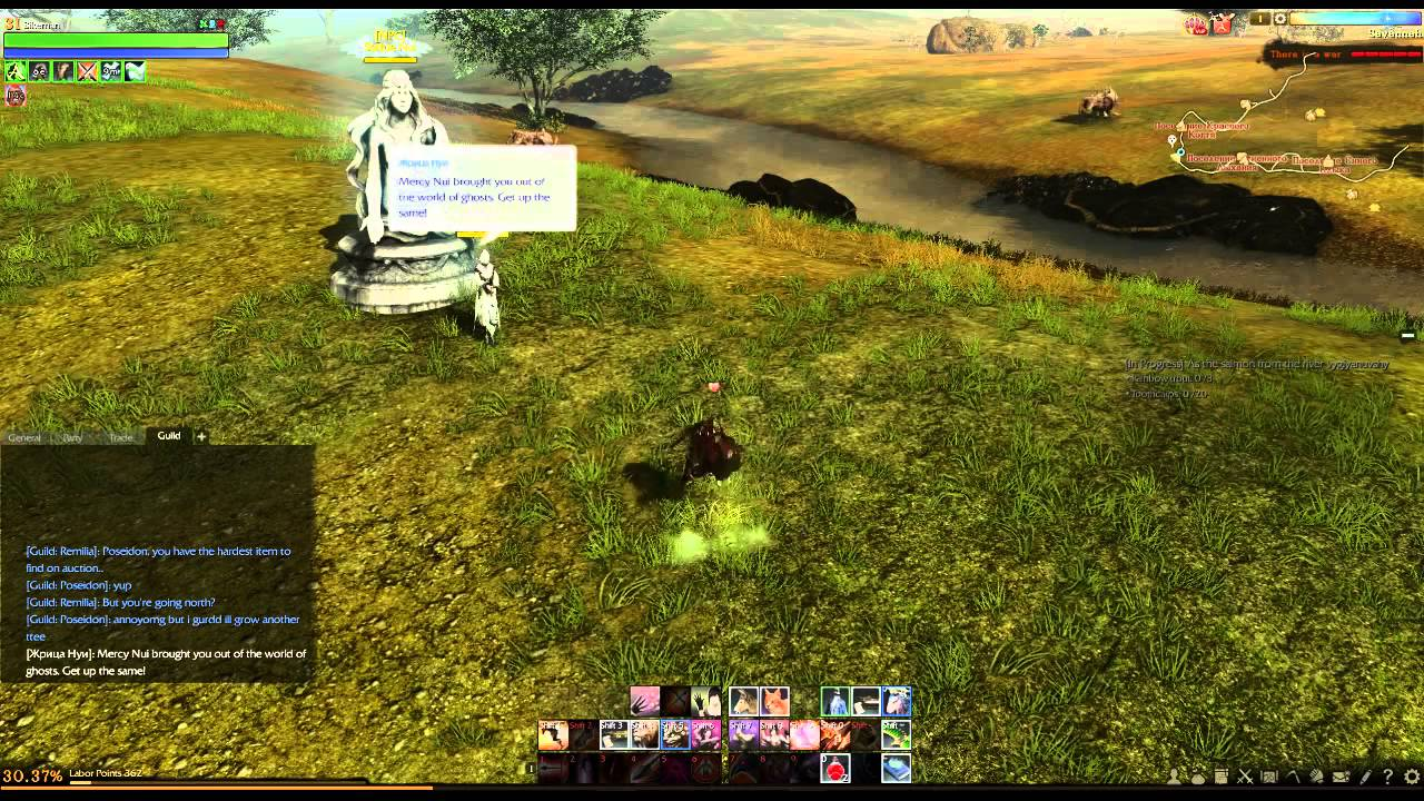 Bikestman Archeage Guide to finding