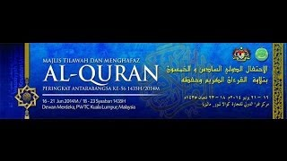 Majlis Tilawah Dan Menghafaz Al Quran Peringkat Antarabangsa Ke 56 1435H/2014M