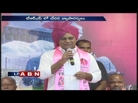 Minister KTR Speech at Telangana Bhavan | Joinings in TRS Party | ABN Telugu