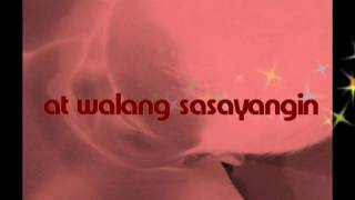 Watch Siakol Pagmamahal video