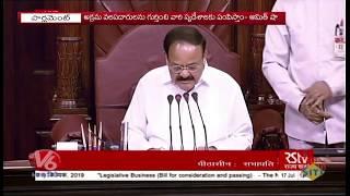 NIA Bill Clears Rajya Sabha Hurdle In Parliament | India Vs China