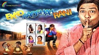 Download Ekko Badshah Rani - Trailer | New Gujarati Movie 2016 | K Chandan, Pranjal Bhatt, Kiran Acharya 3Gp Mp4
