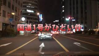 Red Signal 50 Part 1 ~赤信号50回ストップでどこまで行けるかやってみよう~