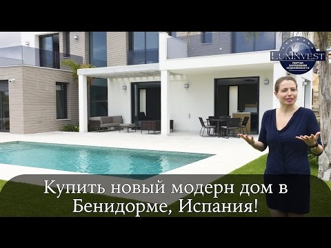 Home prices in DianoMarina sea in rubles