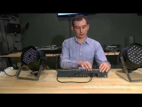 Управление световыми приборами. Часть 1: Что такое DMX протокол