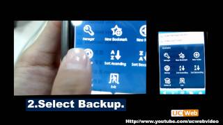[UC School]UC Browser 7.9 -Never worry about bookmarks missing again