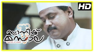 Spanish Masala Movie Scenes | Daniela Zacherl and her father reconcile | Dileep | Nelson