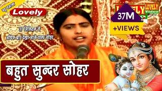 सोहर गीत   झूमे नौरंगिया की डाल -   स्वर पल्लवी यादव - Jhume navrangiya ki dal - Sohar pallavi Yadav