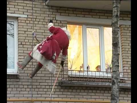 3 й канал Дед Мороз приходит в окно