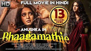 Bhaagamathie (2018) NEW RELEASED Full Hindi Dubbed Movie   Anushka Shetty, Unni Mukundan