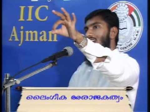 36 Maha Paapangal Laingika Arajakathwam (2) Of 4 Malayalam Islamic Sex.wmv Malayalam video
