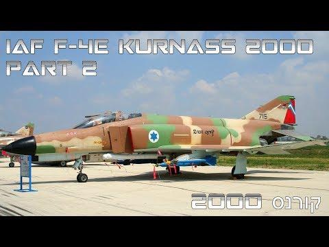 Step by step Tamiya 1/32 IAF F-4 Kurnass 2000 Part 2 (final assembly)