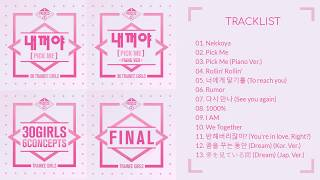 [ALL SONGS] 프로듀스 48(Produce 48) - Pick Me, 30 Girls 6 Concepts, Final
