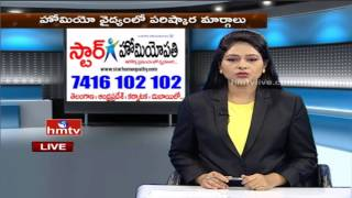 Treatment for Back Pain and Knee Pain | Star Homeopathy | Jeevana Rekha