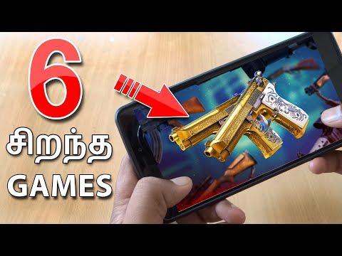 சிறந்த 6 GAMES | Top 6 GAMES for Android in November 2017
