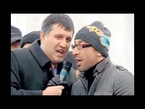 Аваков  - Дьявол  Г. Кернес