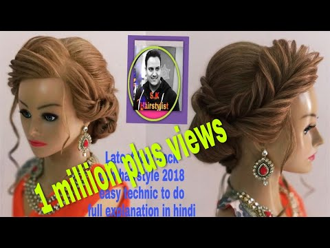 Latest low bun hairstyle 2018/ latest back low bun updo hairstyle/ how to do judha hairstyle 2018