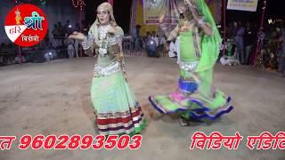 download lagu Supper Hit Dance  Rani Rangili Tejaji Exclusive Song gratis