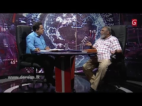 360 With Mahinda Deshapriya  ( 04-09-2017 )