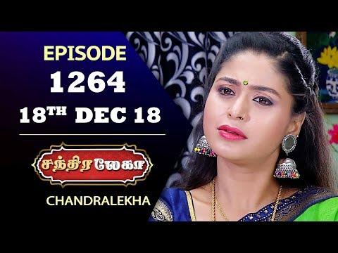 CHANDRALEKHA Serial | Episode 1264 | 18th Dec 2018 | Shwetha | Dhanush | Saregama TVShows Tamil