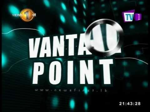 vantage point tv1 29|eng