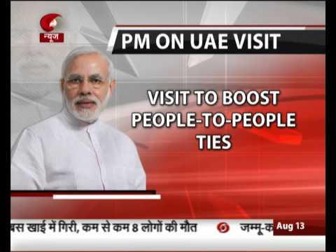 PM Modi's statement ahead of UAE visit