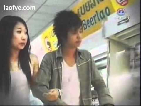 Secret - Bor Dai Bor Yorm (lao Music) video