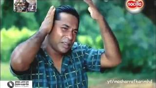 Hitter (Mosharraf karim most funny Bangla natok)Mosharraf karim and nadia _Bangla Natok _Hitter