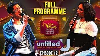 Untitled | Jayantha Ratnayake - Lelum Ratnayake | Episode -12 | 2019-09-29 | Rupavahini Musical