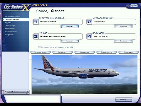 FS2004 PMDG 737NG 800 900 скачать через торрент трекер