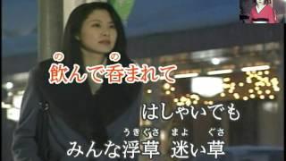 昭和えれじい/ちあきなおみ/唄:後藤ケイ♪