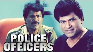 Kannada Full Movie Police Officers – ಪೊಲೀಸ್ ಆಫೀಸರ್ಸ್ | Manju | Charan Raj | Akhila | Upload 2017