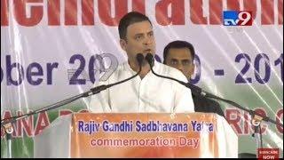 Rahul Gandhi participates in Rajiv Gandhi Sadbhavana Yatra LIVE || Hyderabad
