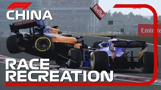 F1 2018 GAME: RECREATING THE 2019 CHINESE GP