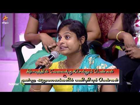 Neeya Naana Promo 26-05-2019 Vijay TV Show Online