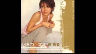 《Yan Zi 孫燕姿 同名專輯》