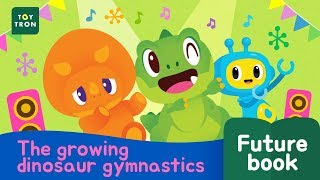 [Dinosaur Song2] Stretching song l Futurebook l Kid songs