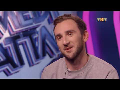 Камеди Батл новый сезон (1-9 сезон) новые выпуски смотреть