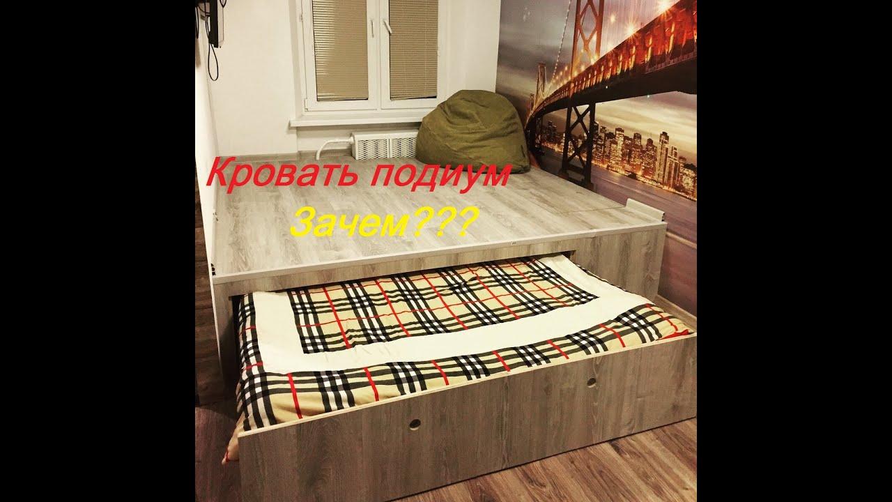 Выкатная кровать из подиума своими руками