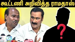 Anbumani Speech About Parliment Elections | Latest News
