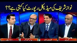 Power Play | Arshad Sharif  | ARYNews | 12 February 2019