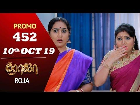 Roja Promo 10-10-2019 Sun Tv Serial Online