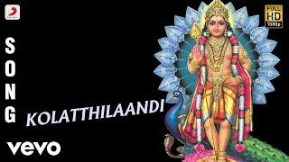 Saravana Geetham - Kolatthilaandi Tamil Song | M.S. Viswanathan