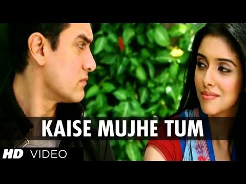 Kaise Mujhe Full Song - Ghajini