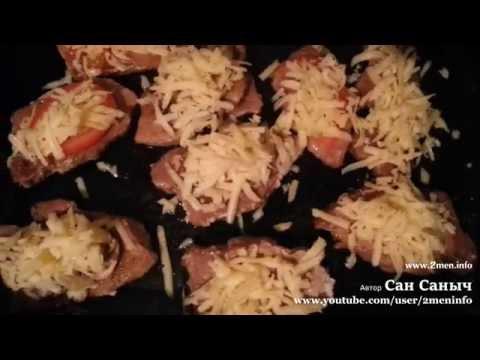 Готовим свинину запечную в духовке с шампиньонами и помидорами под сыром