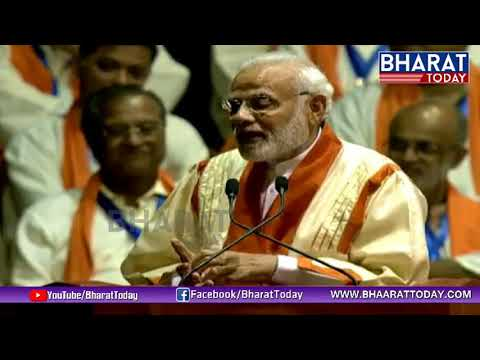 PM Narendra Modi Latest  News  |  IIT Bombay 56th Convocation | Mumbai | BharatToday