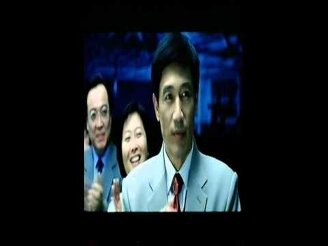 Ceo, Mongol Heleer 1 video