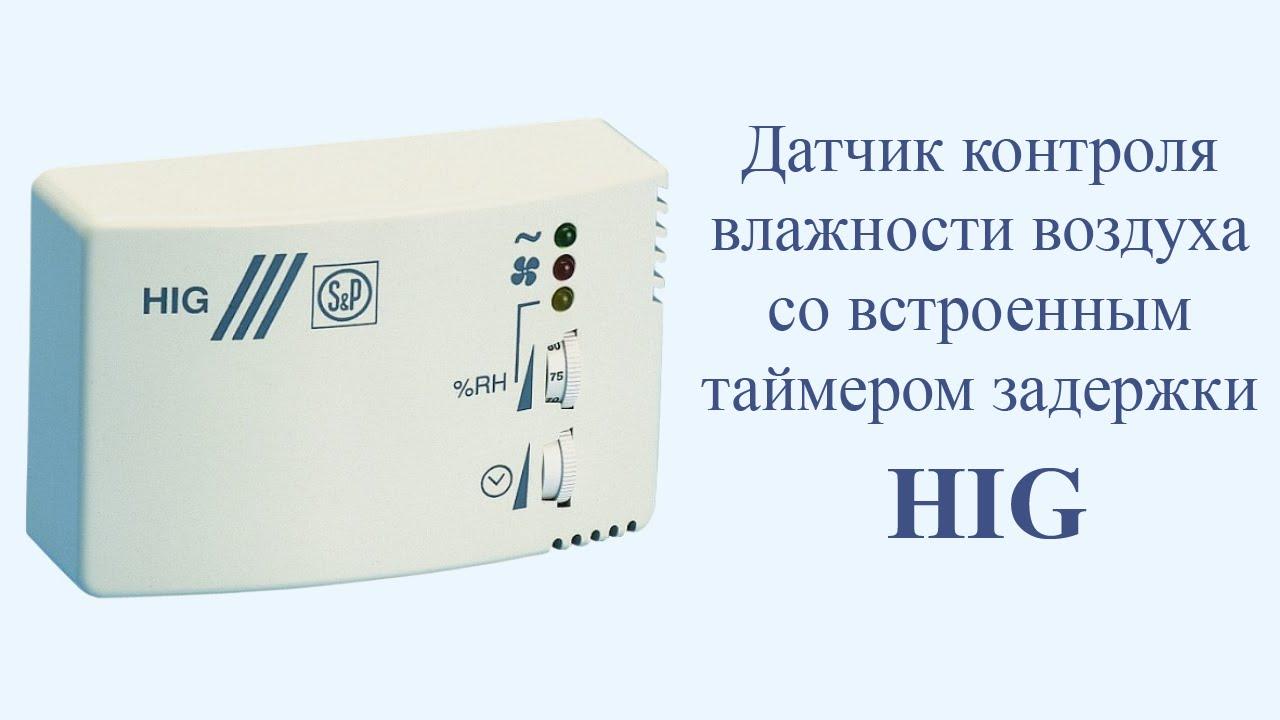 Вентилятор для ванной с датчиком влажности своими руками 66