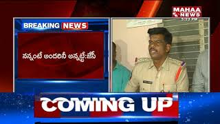 MP JC Diwakar Reddy Controversial Comments On MLAs